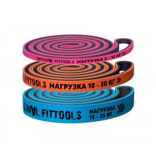 Набор из трех двуцветных эспандеров Original FitTools