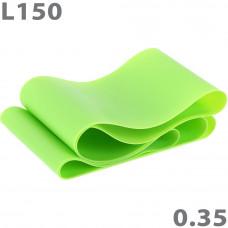 Эспандер лента для аэробики 1500x150x0,35mm