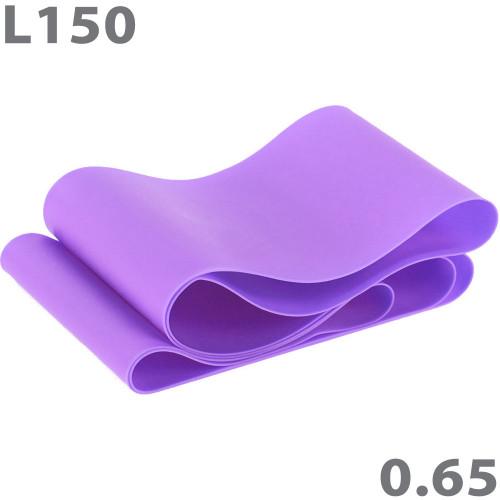 Эспандер лента для аэробики 1500x150x0,65mm
