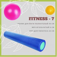 Комплект спортивного оборудования Fitness-7