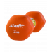 Гантель неопреновая DB-201 StarFit 2кг, оранжевая