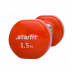 Гантель виниловая DB-101 StarFit 1,5кг, оранжевая
