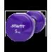 Гантель виниловая DB-101 StarFit 5кг, фиолетовая