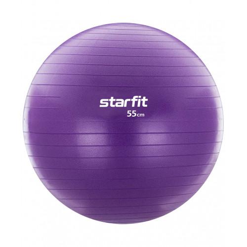 Мяч гимнастический GB-106 StarFit с насосом, 55 см