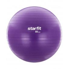 Мяч гимнастический GB-106 StarFit с насосом, 85 см